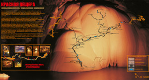 map cave